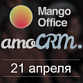 CRM MANGO OFFICE против amoCRM. Картинка